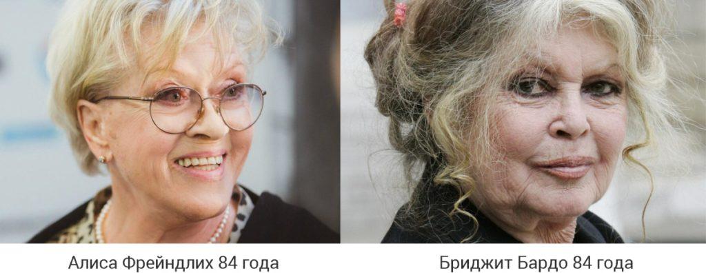 84 года