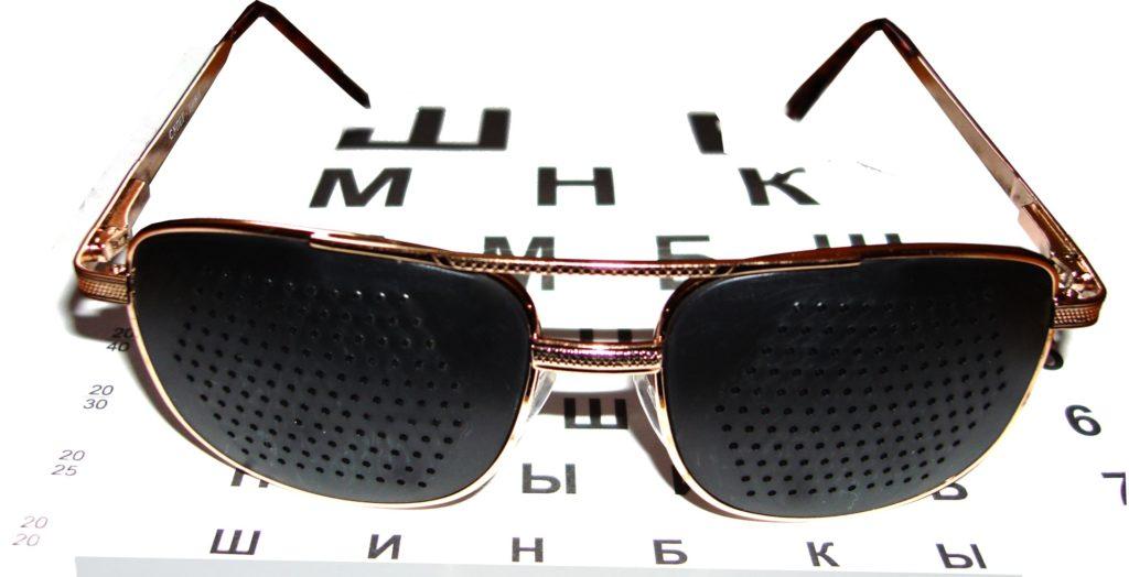 Очки с дырочками